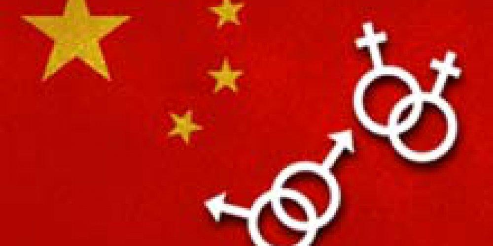 Azjatyckie filmy gejowskie