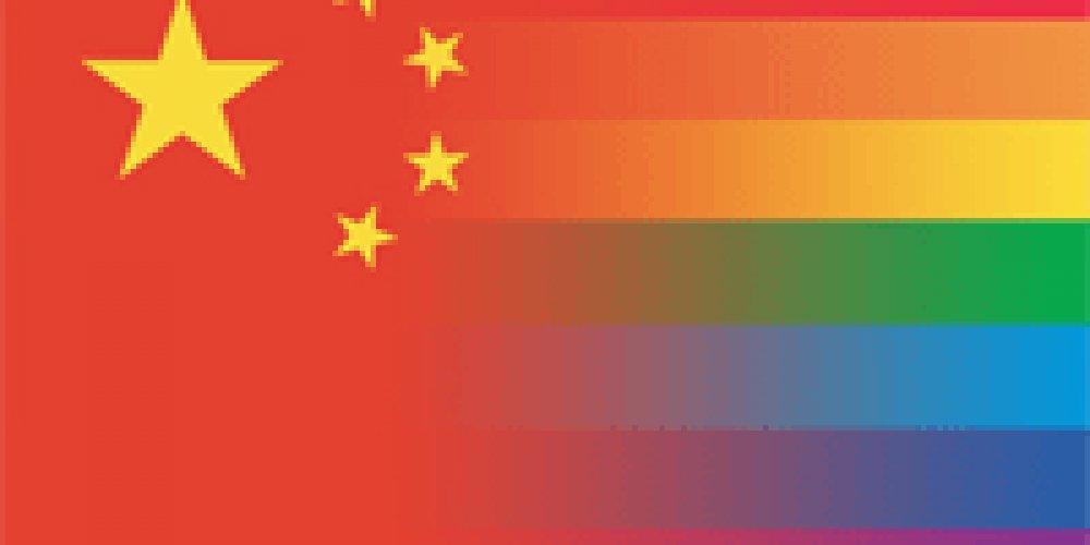 Seks gejowski w Pekinie
