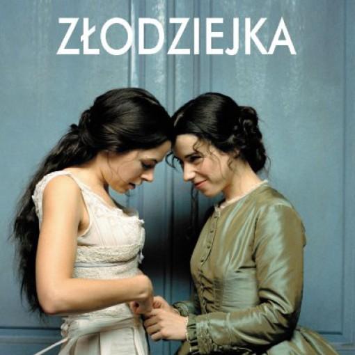 indiyskie-film-lesbiyanka
